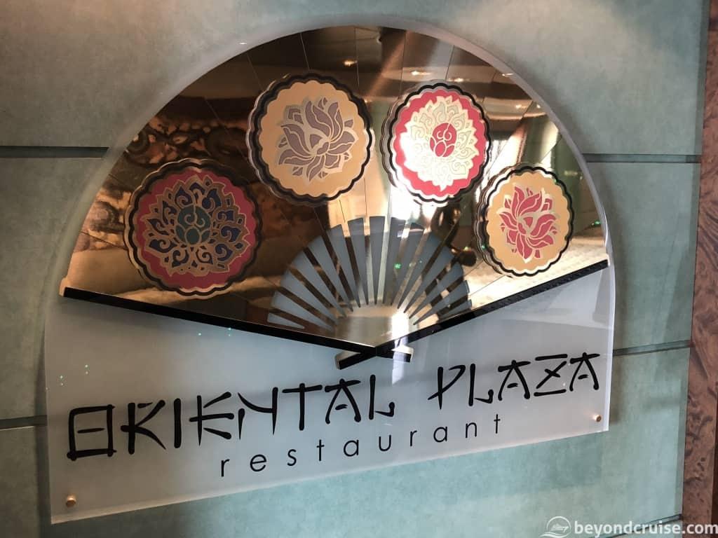 MSC Magnifica Oriental Plaza